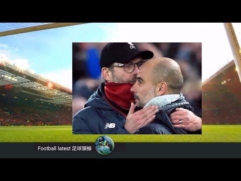 利物浦的快狠準打斷了曼城的士氣 古天奴與沙拿的混合體竟然唔啱利物浦?