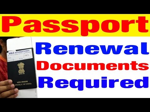 Indian Passport Renewal Documents Required In Hindi