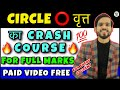 Download lagu Circles Tricks   Circle Full Concept/Formula/Questions/Short Tricks   Circle Class 9/10/11   Dear Si