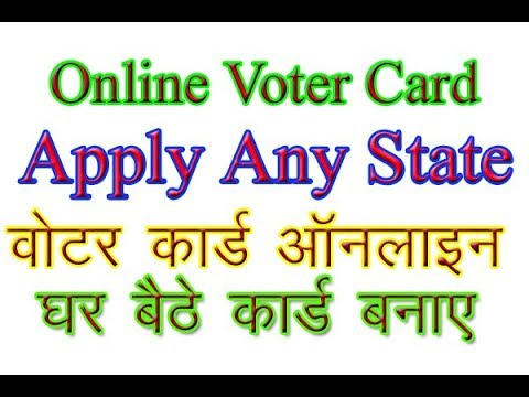 How to Apply Online Voter Card any State in Hindi