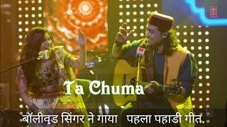 Ta Chuma Ta chuma | ता छूमा ता छूमा | Electro Folk | Garhwali Song | jubin nautiyal | Tulsi kumar
