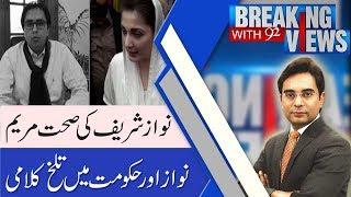 Download BREAKING VIEWS With 92   24 March 2019   Asad Ullah Khan   Irshad Bhatti   Raza Rumi   92NewsHD Video