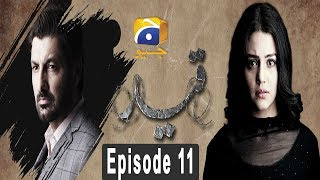 Qaid - Episode 11   HAR PAL GEO