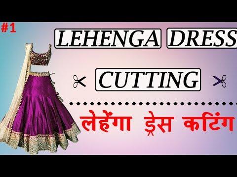 Lehenga Dress Cutting in Hindi Part - 1