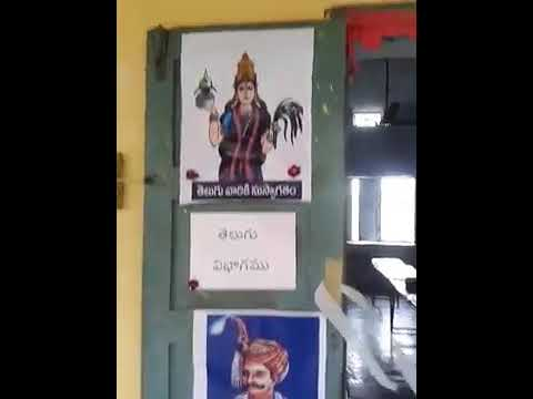 Telugu exhibition in a school