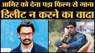 Taare Zameen Par का Title Song लिखने के लिए Prasoon Joshi ने Amir Khan के सामने ये शर्त रखी थी