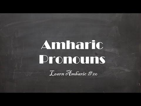Learn Amharic #20: Amharic pronouns