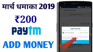 How to Download Paytm old Version Aap || Paytm Gold Cashback sell