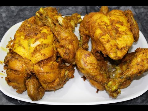 Degi Chargha Lahori Chicken Steam roast Recipe By AAmna's Kitchen