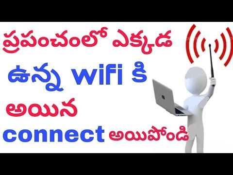 Free Internet WIFI Data Lifetime Anywhere | Get WiFi Password | WiFi Map | In Telugu | Tech brahma