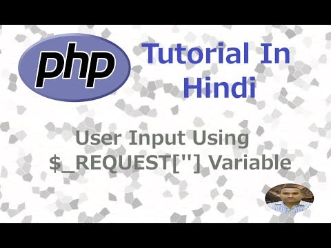 PHP Programming Tutorial - 22 - Getting User Input Using $_REQUEST Variable   Hindi
