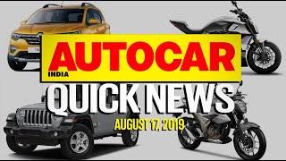 Vitara Brezza petrol, Triber launch date, Maruti XL6 bookings and more   Quick News   Autocar India