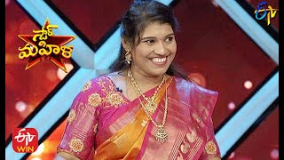 Ammadu Lets Do Kummudu   Star Mahila   31st March 2021   ETV Telugu