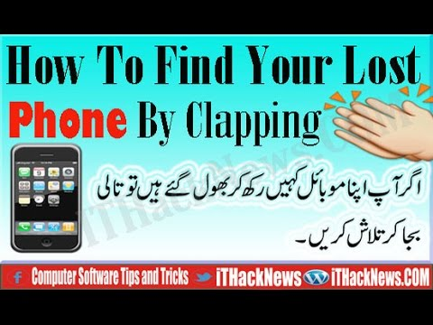 How To Find Your Lost phone 2017 NEW APP | URDU/HINDI Tutorial |