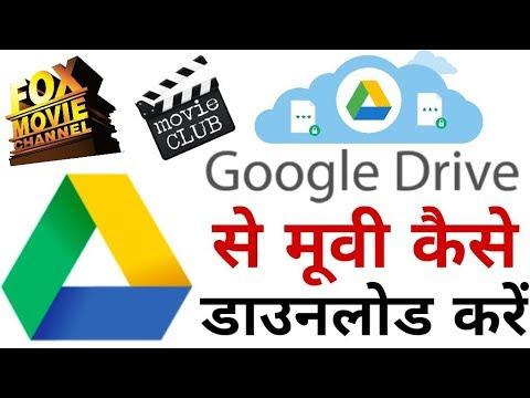 Xxx Mp4 5 Minute Me Koi Bhi Release Ke Din Ki Full Movie Google Drive Se Download Kare 3gp Sex