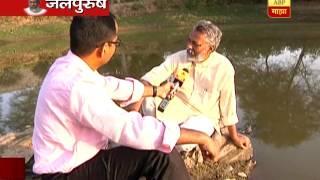 जलपुरुष : पाण्याचे नोबेल मिळवणाऱ्या राजेंद्र सिंह यांची कहाणी