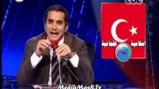 برنامج البرنامج مع باسم يوسف - الموسم 2 - الحلقة 1 كاملة