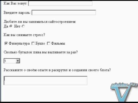 html textarea