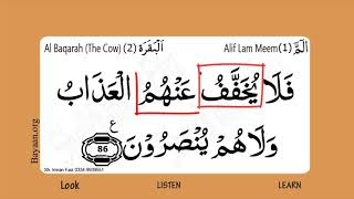 Surah Al Baqarah, The Cow, Surah 002, Verse 86, Learn Quran word by word Translation