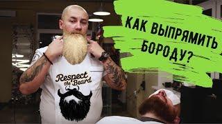 Download Стрижка бороды Video