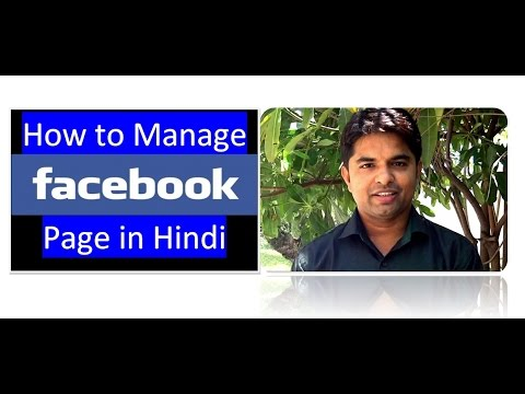 How to Make Someone an Editor or Admin of a Facebook Business Page