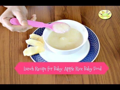 Lunch, Dinner Recipe for Babies : सेब और चावल बेबी फ़ूड  | Apple rice baby food in Hindi
