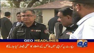 Geo Headlines - 04 PM 10-February-2018