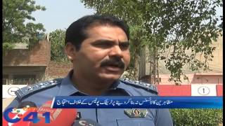 Faisalabad peoples colony residents protest against Traffic police on license issue Over
