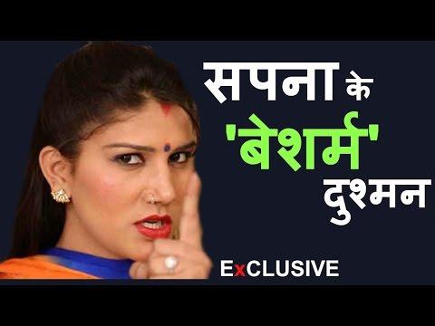 Xxx Mp4 Dancer Sapna KISSED Amp HARASSED On Stage सपना के साथ खुलेआम ऐसी बेशर्मी Headlines India 3gp Sex