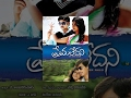 Prema Ledani 2014 Telugu Full Movie 2014 Full Hd 1080p