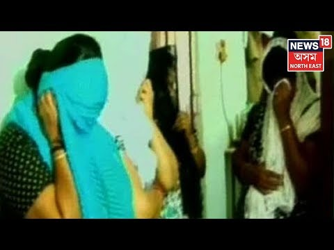 Xxx Mp4 Two Arrested For Online Sex Racket 3gp Sex