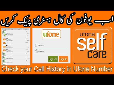 How To Check Ufone Self Care Free History Ufone Self Care Android Application On Play Store