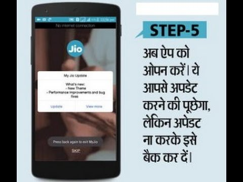 jio sim hack lifetime unlimited 4g data unlimited hd video call, For jio in hindi