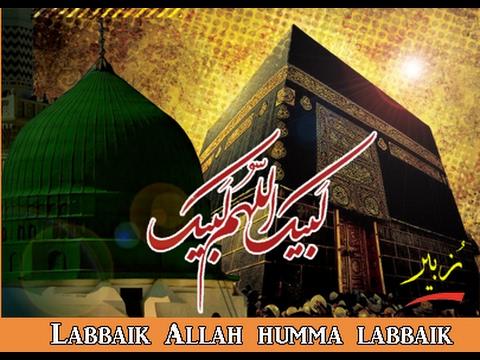 Labbaik Allah humma labbaik By Deoband Pages