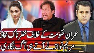 Takrar With Imran Khan | 20 May 2019 | Express News