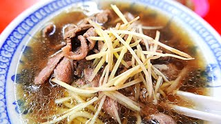 Taiwan Street Food - Mutton Soup and Lamb Fried Noodles