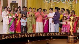 Kalyana Veedu   Tamil Serial   Leads Behind The Camera   13/08/19   Sun Tv   Thiru Tv