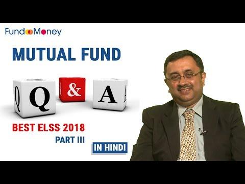 Best ELSS 2018, Part III, Hindi