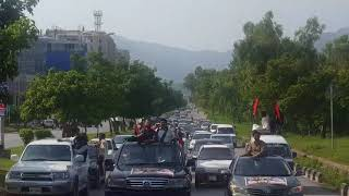 pyo ppp islamabad really going to fateh jhang