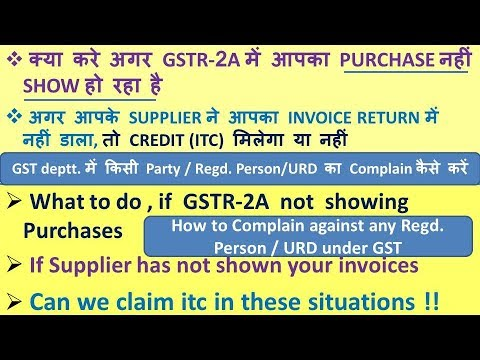 GST : PURCHASES NOT AUTO POPULATED IN GSTR 2A, PURCHASES NOT SHOWN IN GSTR 2A