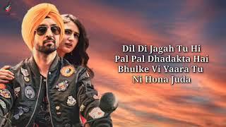 Waareya Lyrics - Suraj Pe Mangal Bhari | Diljit | Manoj | Fatima |Javed-Mohsin | Vibhor P | Kunaal V