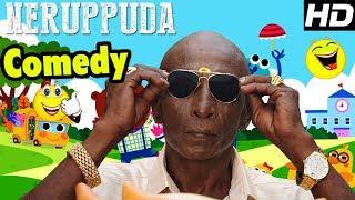 Motta Rajendran Latest Comedy 2017 | Neruppu Da Movie Comedy Scenes | Vikram Prabhu | Nikki Galrani