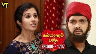 KalyanaParisu 2 - Tamil Serial   கல்யாணபரிசு   Episode 1707   16 Oct 2019   Sun TV Serial
