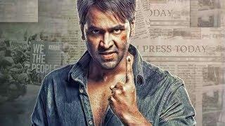 Vishnu Manchu in Hindi Dubbed 2019 | Hindi Dubbed Movies 2019 Full Movie