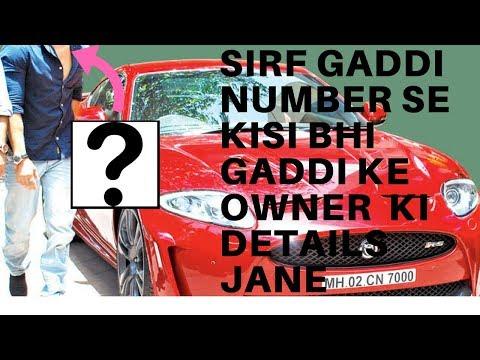 Find Car Owner Details with Car Number