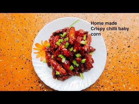 Crispy Chilli Baby Corn Recipe-क्रिस्पी चिली बेबी कॉर्न