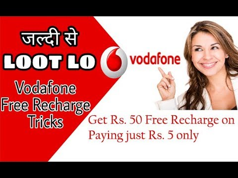 Get Rs 50 Free Recharge in Vodafone | Vodafone Free Calling Trick for Every User