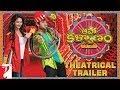 Telugu Aaha Kalyanam Official Trailer Nani Vaani Kapoor mp3