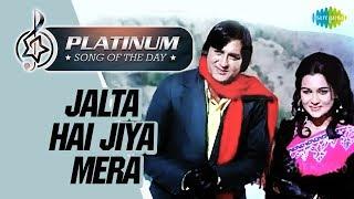Platinum song of the day | Jalta Hai Jiya Mera | जलता है जिया मेरा | 24th June | RJ Ruchi