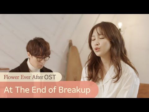 [Flower Ever After OST Part. 2] Jin Ah Kwon - At The End of Breakup